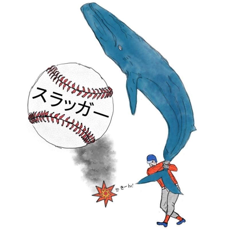 2019-04-29-baseball